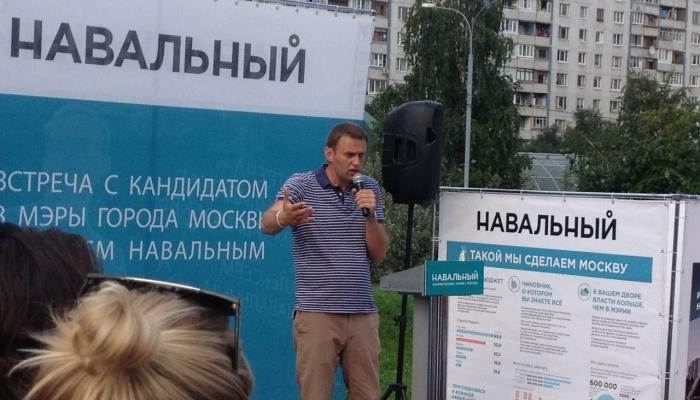 Алексей Навальный заключен под домашний арест
