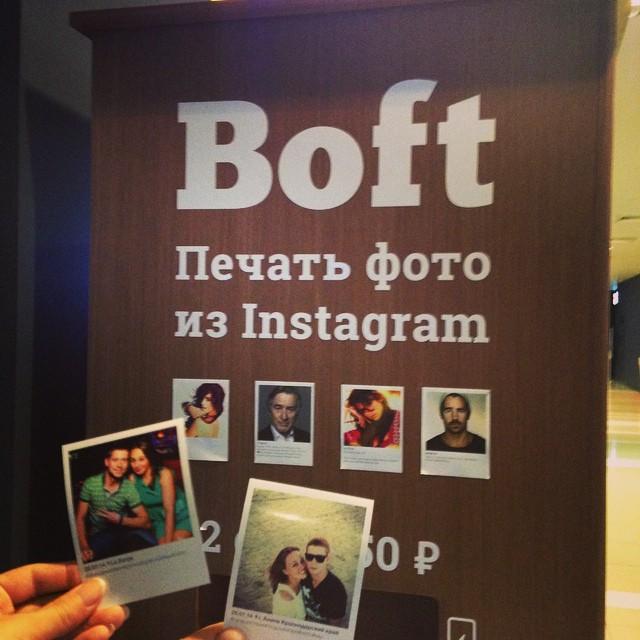 фотографии из instagram facebook