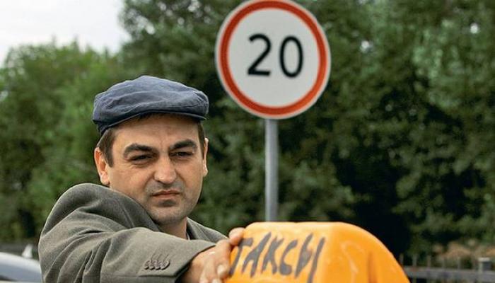 Нелегальных таксистов-бомбил будут штрафовать и лишать прав