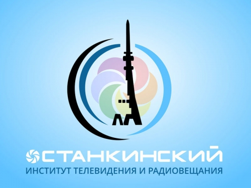 Останкинская академия телевидения и радиовещания