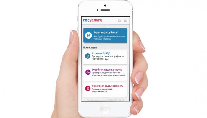 Москвичи смогут следить за задолженностями за электричество через мобильное приложение