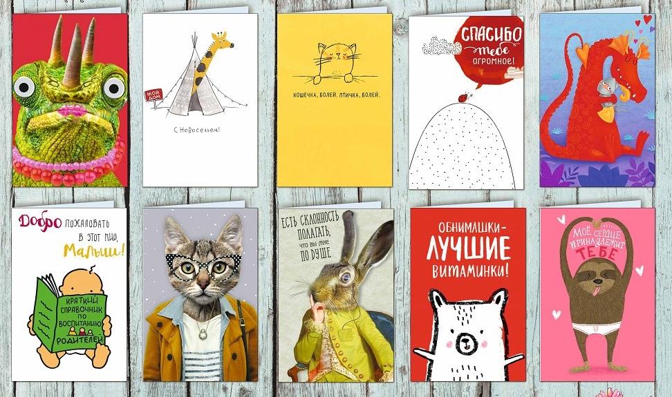 День, открытки печенька радости