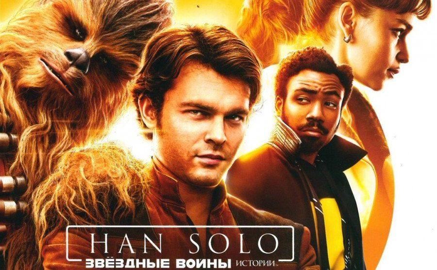 Премьера новой части «Звездных войн» состоится на Каннском кинофестивале
