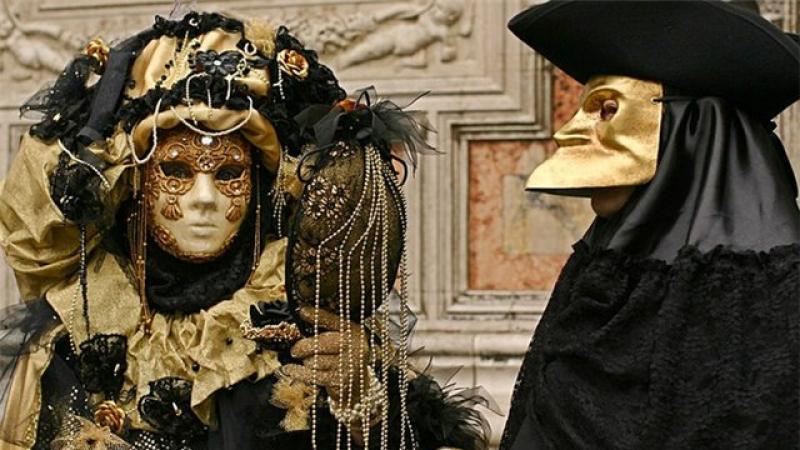 Магазин маскарадные костюмы лиговский