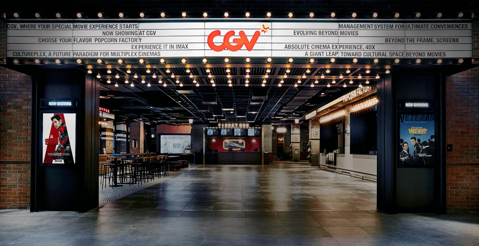 Южнокорейская киносеть CJ CGV откроет 160 кинозалов в Москве