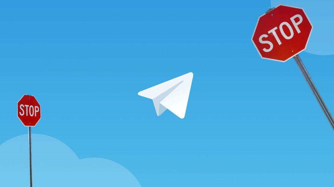 Роскомнадзор потребовал удалить Telegram изGoogle Play иAppStore