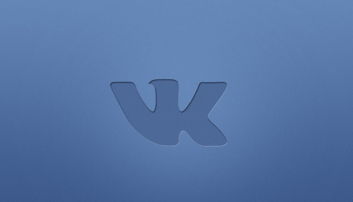 «ВКонтакте» открыла торговую площадку для пользователей