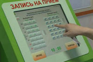 В Москве начала работу система SMS-оповещений о визите к врачу