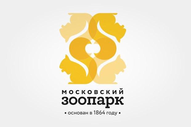 Зимний режим работы Московского зоопарка начнется с23ноября