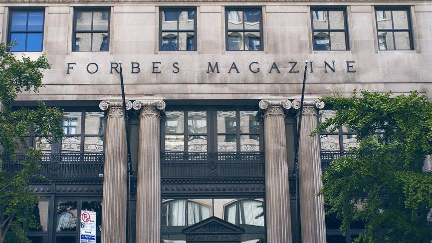 Рейтинги Forbes возглавляют самые культурные банки— АРБ