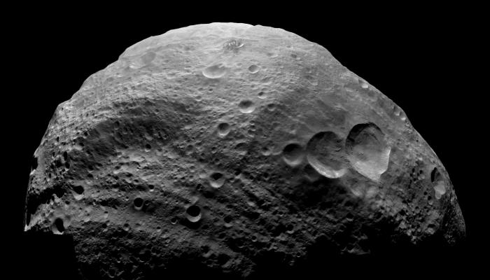 В эти выходные над Москвой можно увидеть астероид Веста