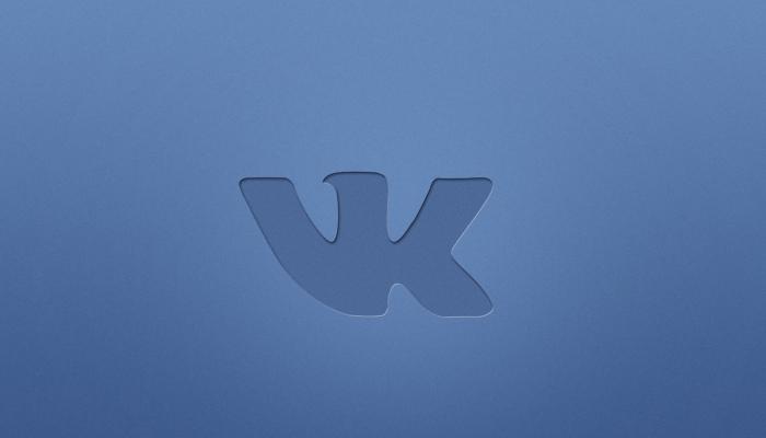 «ВКонтакте» запускает собственный мессенджер