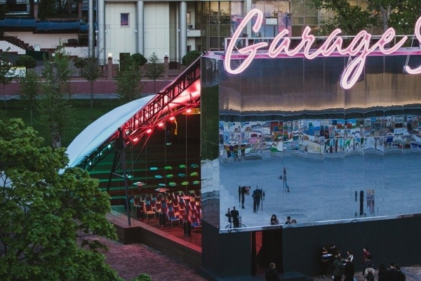 «Гараж» снова открывает летний кинотеатр Garage Screen наплощади Искусств