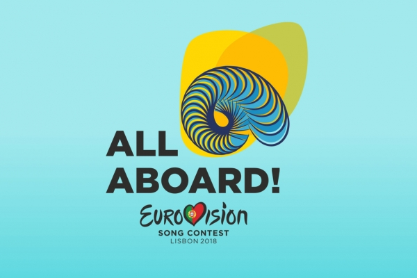 Евровидение 2018: появился список запрещенных нашоу предметов