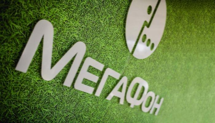 «Мегафон» предлагает абонентам индивидуальные тарифы на основе собранных о них данных