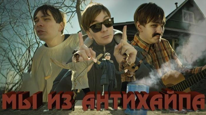 СЛАВА-КПСС-МЫ-ИЗ-АНТИХАЙПА-feat.-ХАН-ЗАМАЙ-MR-M