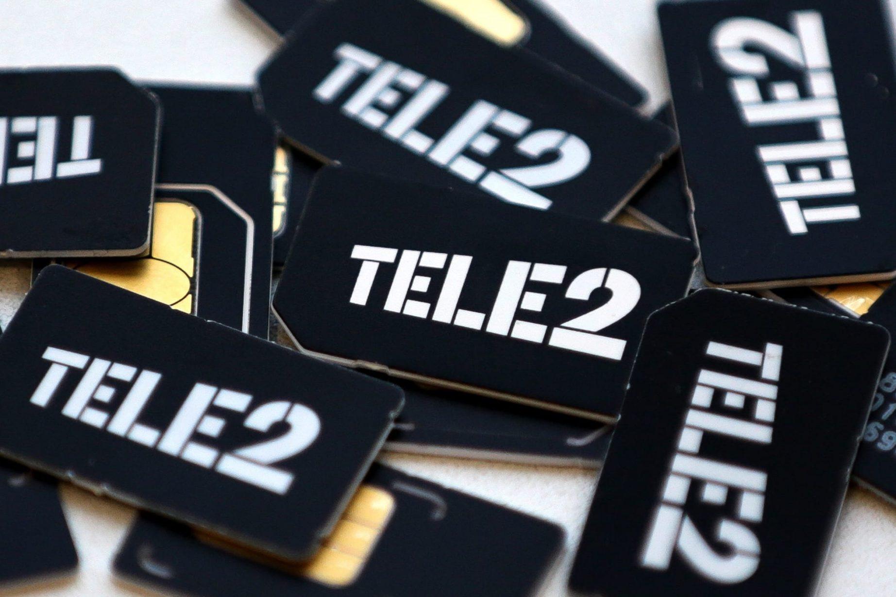 1532790753_tele2-tarif-mechty-tele2