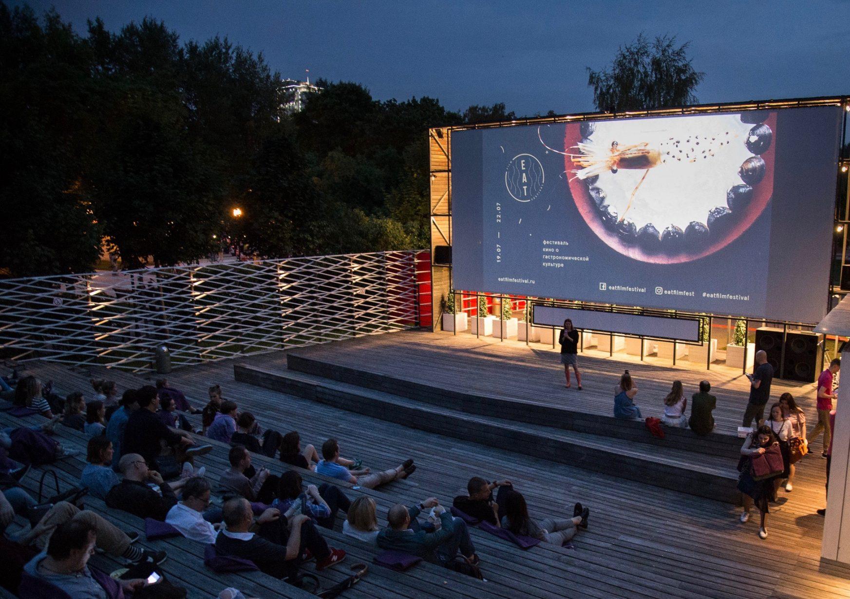 09 показ фильма Eat Film Festival 2018 в Летнем Пионере