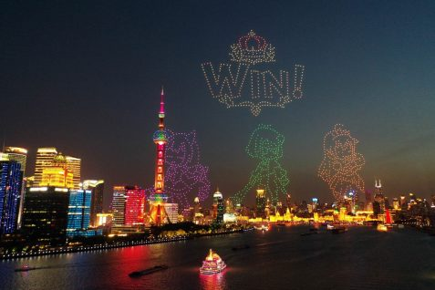 https___hypebeast.com_image_2021_04_A-Chinese-Gaming-Company-Used-Drones-To-Form-a-Scannable-QR-Code-in-the-Sky-a